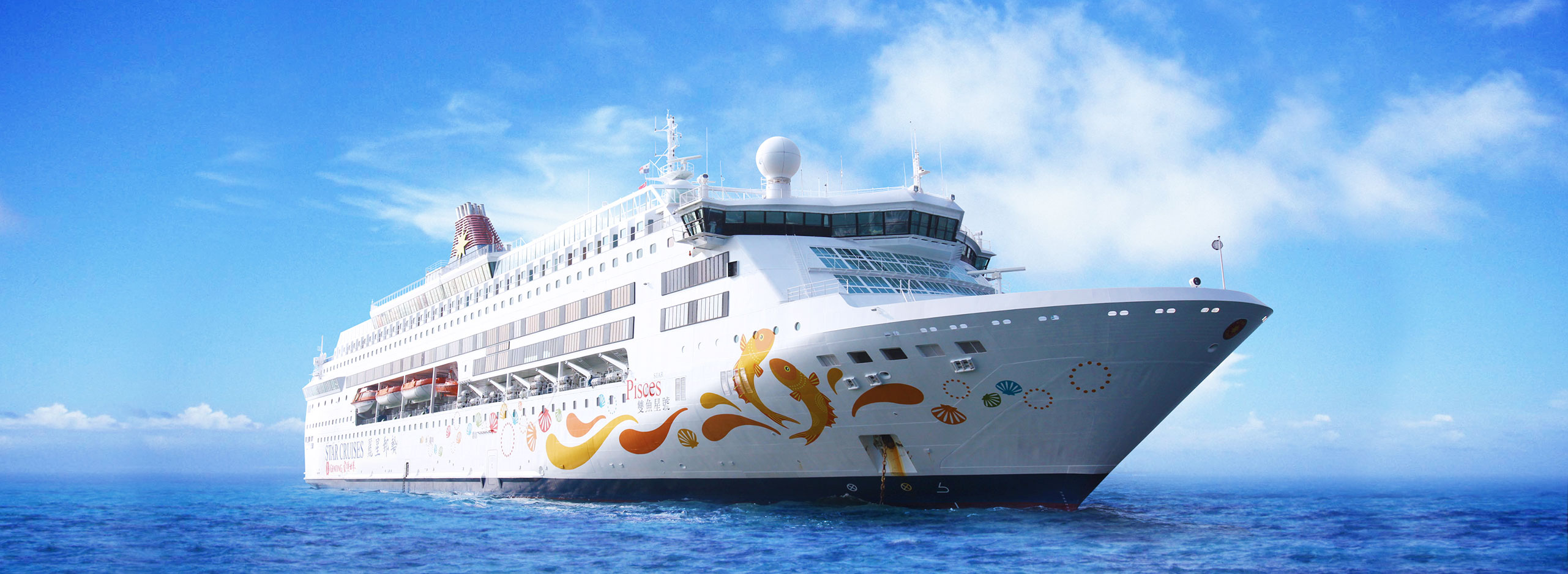 Family Cruise Vacations Asian Cruise Star Pisces