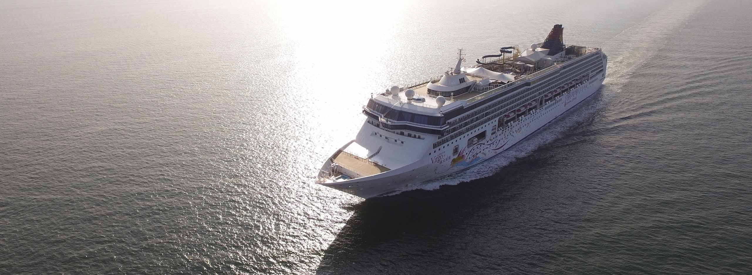 Asia Pacific Cruises Cruise Company Contact Us Star