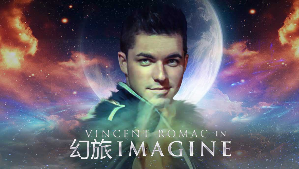 Imagine by Vincent Romac