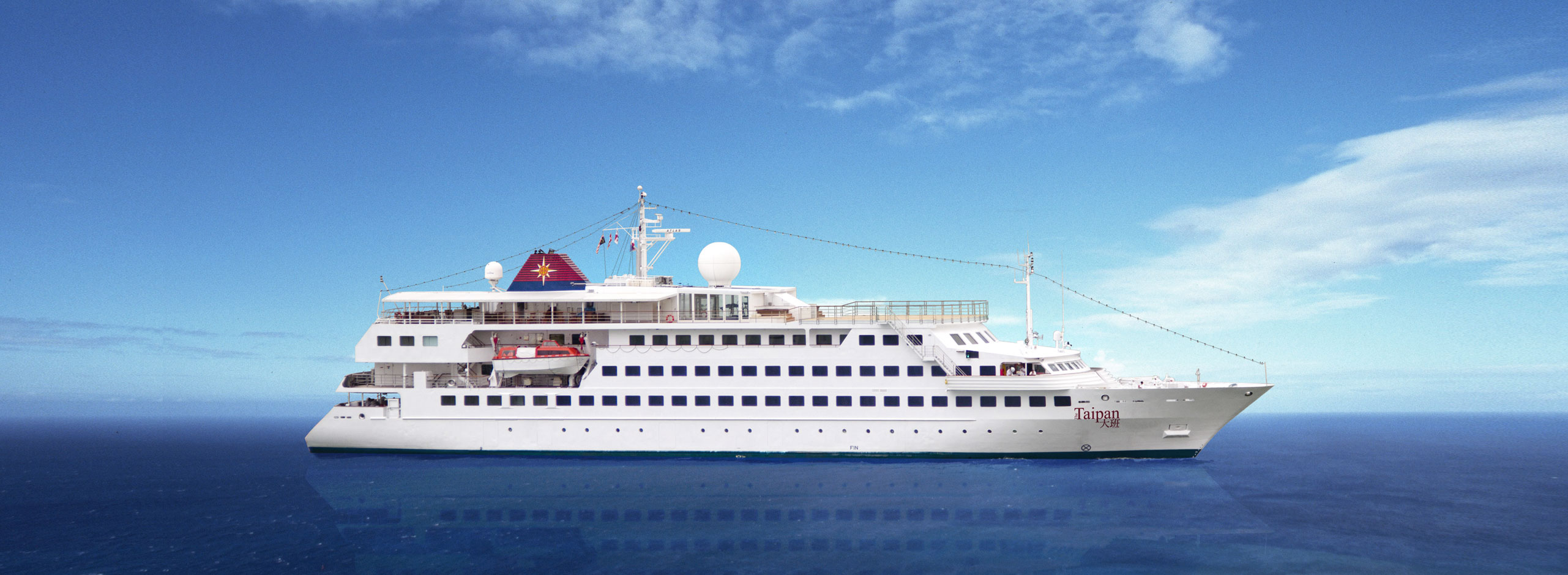 Family Cruise Vacations Asian Cruise The Taipan Star
