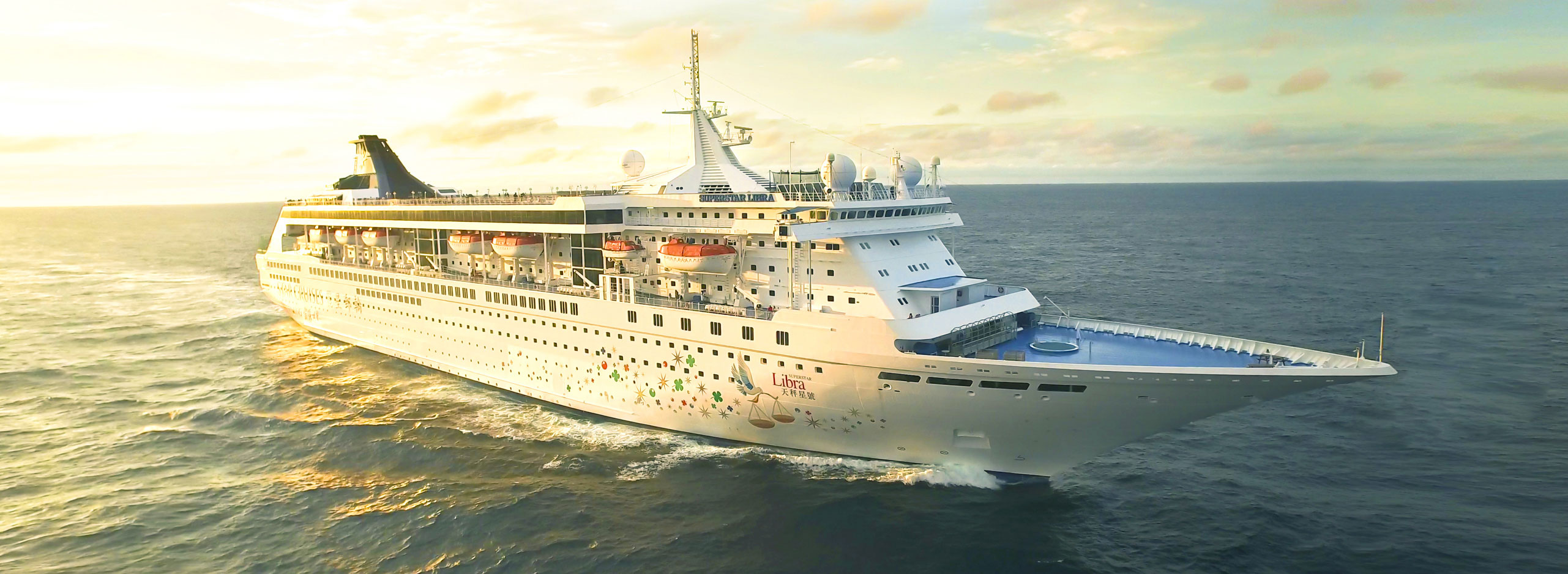 family cruise vacations asian cruise superstar libra