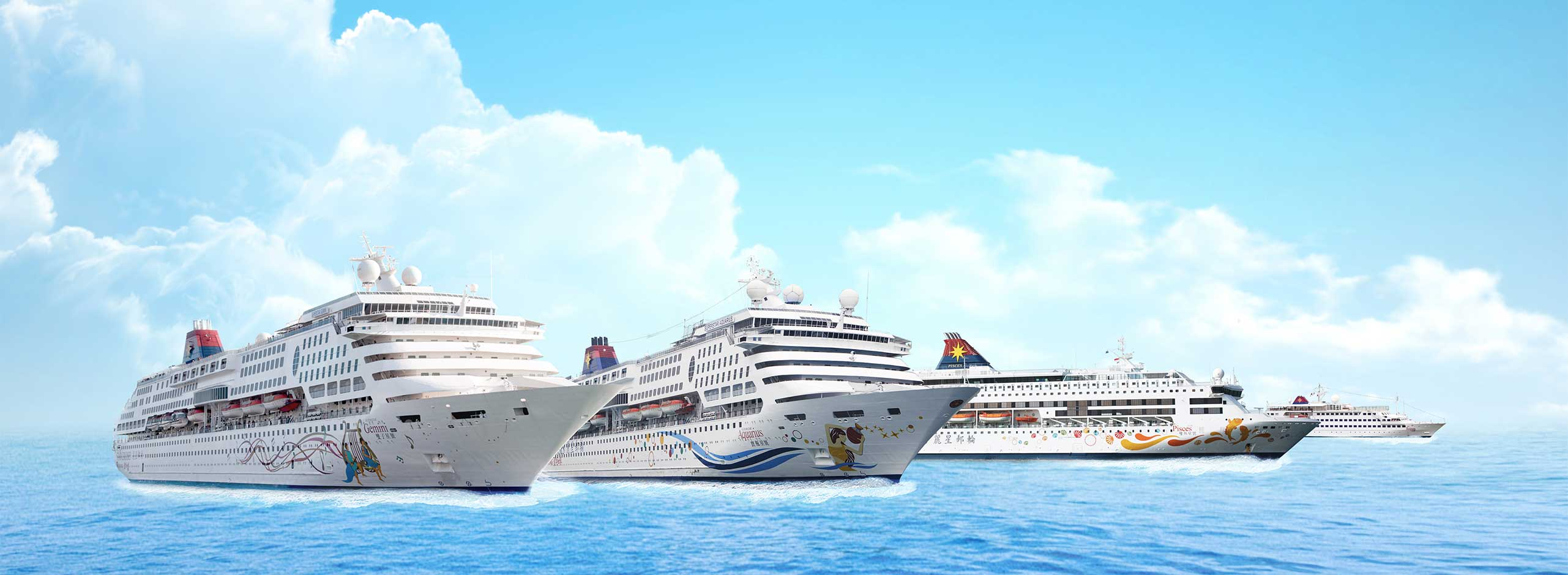 Asia Pacific Cruises | Cruise Company | Contact Us | Star